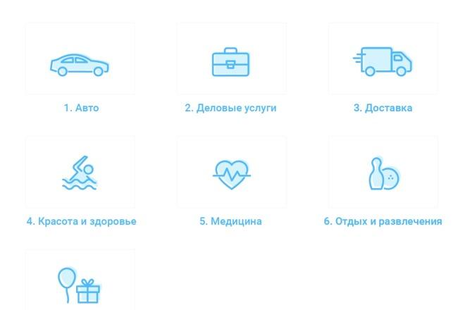 Иллюстрация под разные задачи 7 - kwork.ru