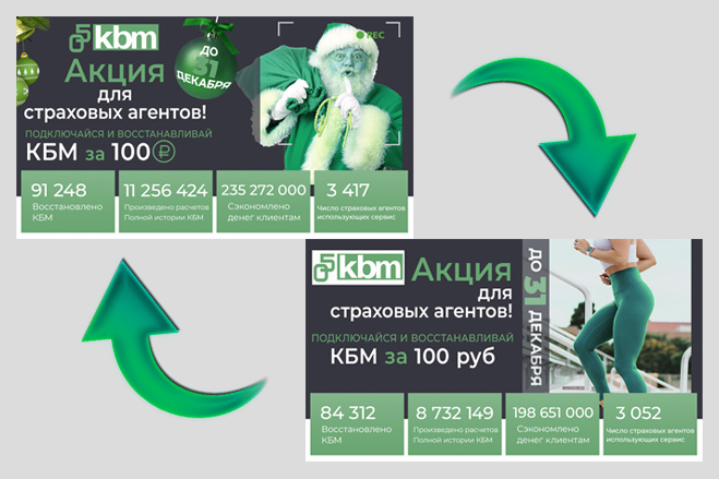 Разработаю 3 promo для рекламы ВКонтакте 4 - kwork.ru