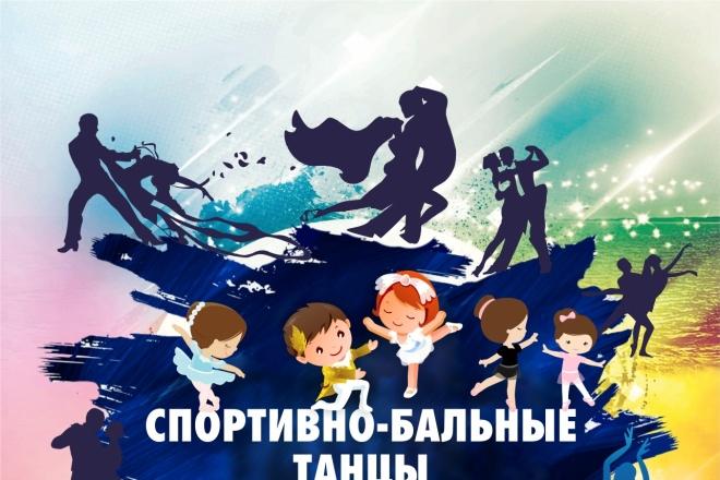 Создание дизайн - макета 15 - kwork.ru