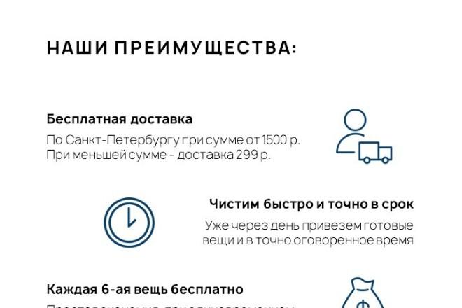 Красиво, стильно и оригинально оформлю презентацию 49 - kwork.ru