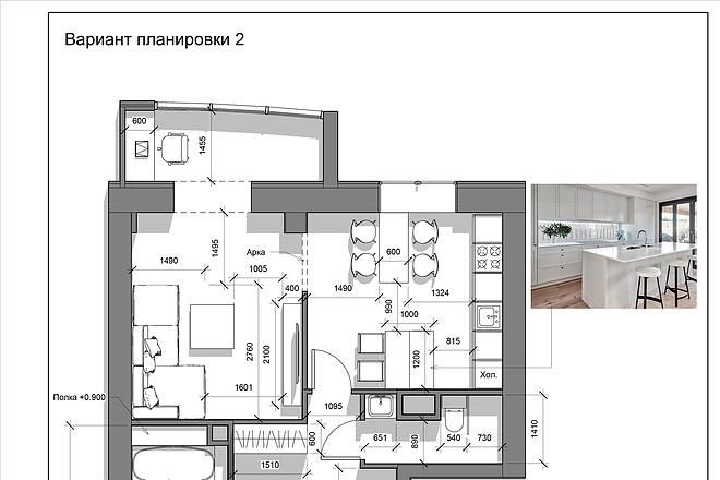 Разработка 3 вариантов планировки квартиры 10 - kwork.ru
