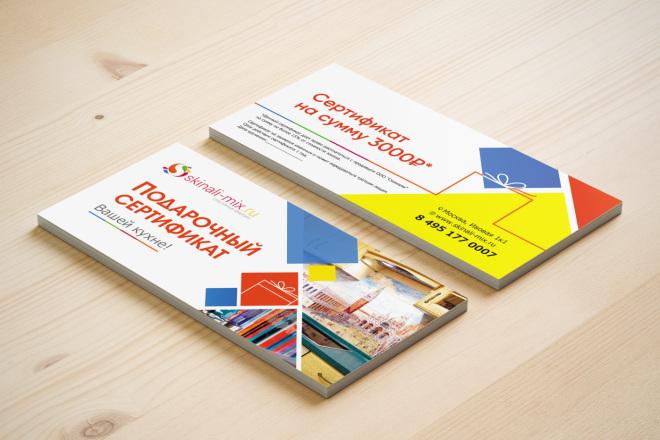 Разработаю дизайн листовки, флаера 78 - kwork.ru