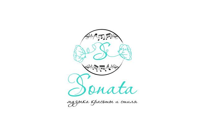 Логотип для вас и вашего бизнеса 50 - kwork.ru