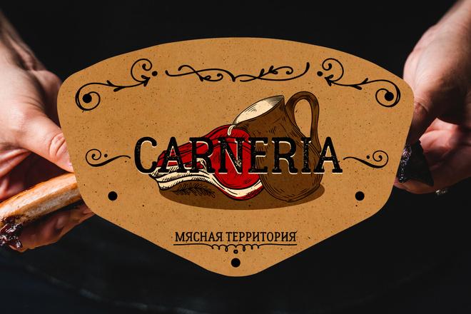 Винтажный или Ретро логотип 3 - kwork.ru