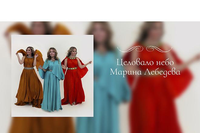 Выполню фотомонтаж в Photoshop 82 - kwork.ru