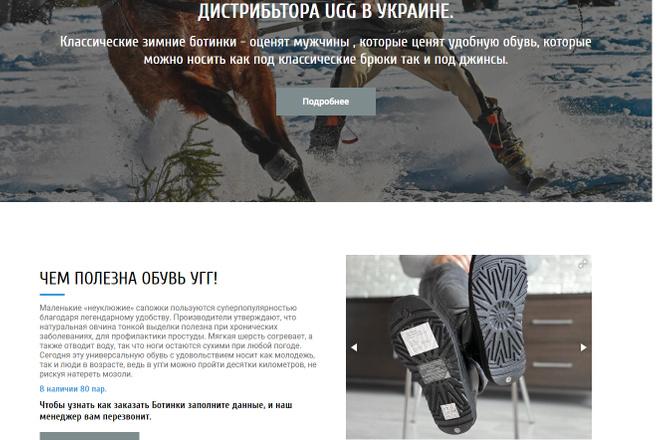 Landing Page с 0 + дизайн 26 - kwork.ru