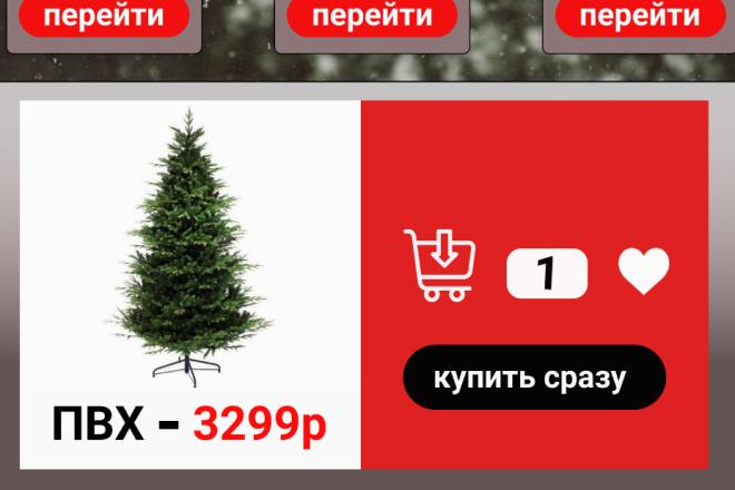 Нарисую макет сайта 9 - kwork.ru