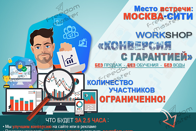 Разработаю 3 promo для рекламы ВКонтакте 65 - kwork.ru