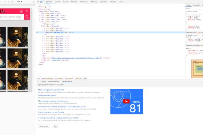 Сверстаю адаптивный сайт по вашему psd шаблону 2 - kwork.ru