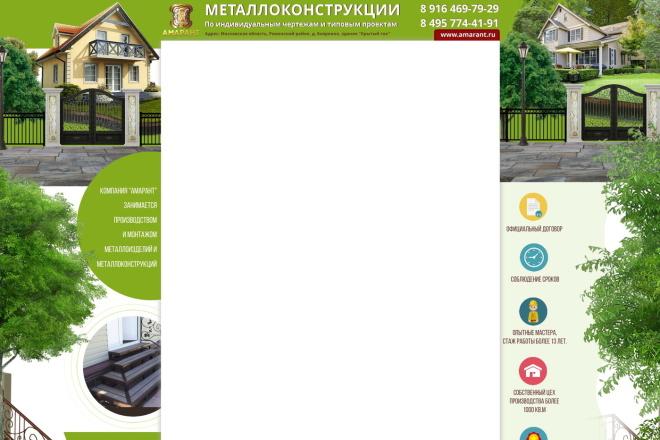 Фон для магазина на Авито. ру 132 - kwork.ru