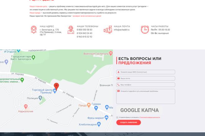 Уникальный дизайн сайта для вас. Интернет магазины и другие сайты 42 - kwork.ru