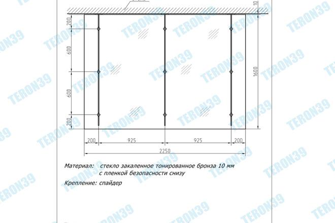 Выполняю простые и сложные чертежи в AutoCAD 29 - kwork.ru