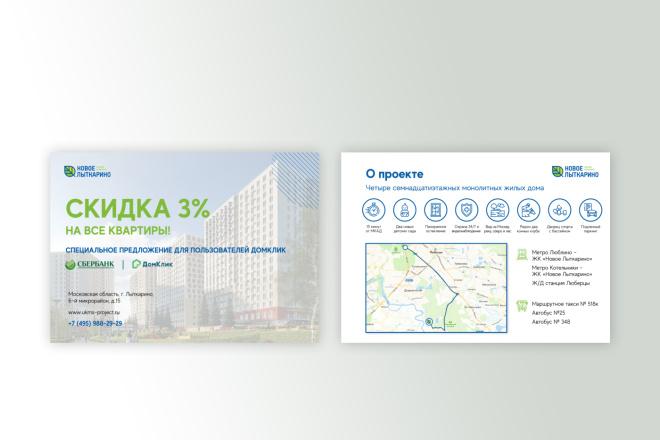 Создам презентацию pdf, PowerPoint 2 - kwork.ru