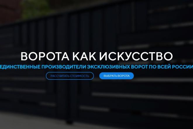 Platforma LP Creatium Сайт под ключ 36 - kwork.ru