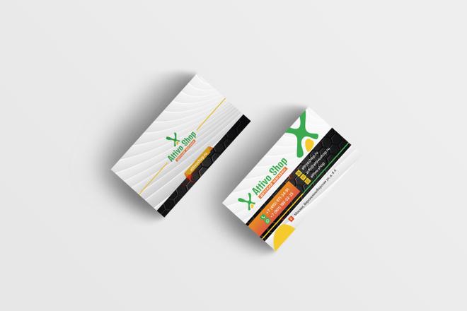 Создам фирменный стиль бланка 35 - kwork.ru