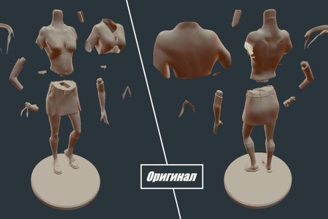 Blender l 3Д моделирование 44 - kwork.ru