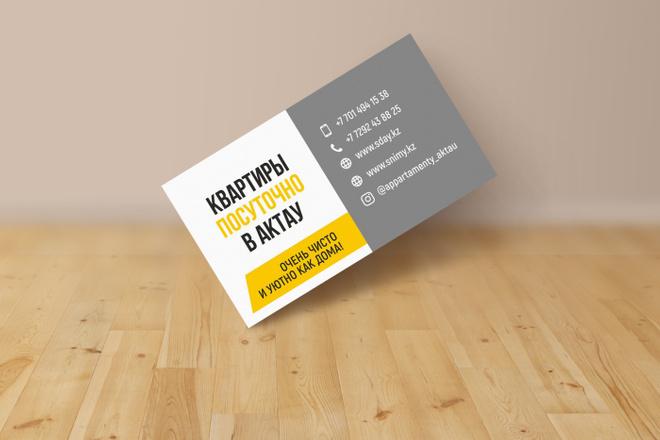 3 варианта дизайна визитки 5 - kwork.ru