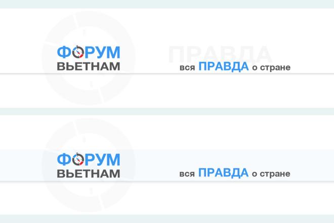 Баннеры для сайтов и любых соцсетей 3 - kwork.ru