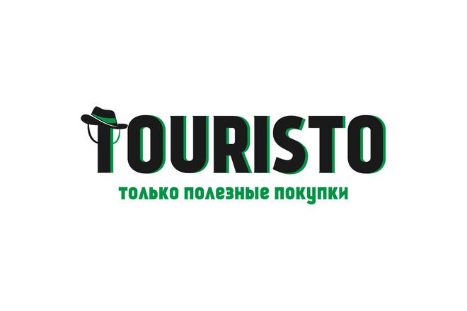 Уникальный логотип в нескольких вариантах + исходники в подарок 1 - kwork.ru