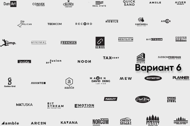 50 Уникальных шаблонов логотипов 6 - kwork.ru