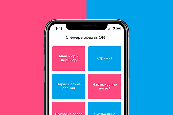 Дизайн android, ios мобильного приложения 13 - kwork.ru