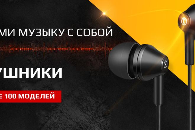 Сделаю яркие баннеры 5 - kwork.ru