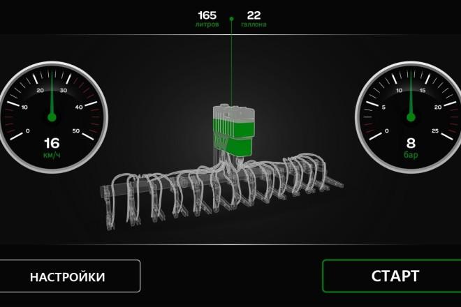 Качественный мобильный дизайн приложения 3 - kwork.ru