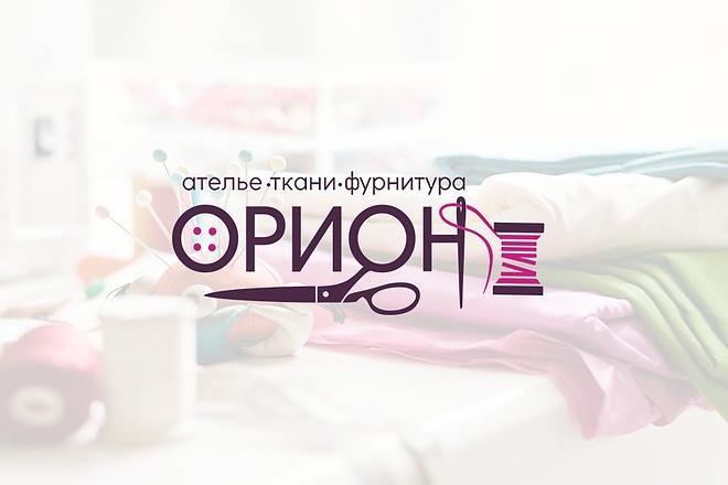 Разработаю логотип + подарок 149 - kwork.ru