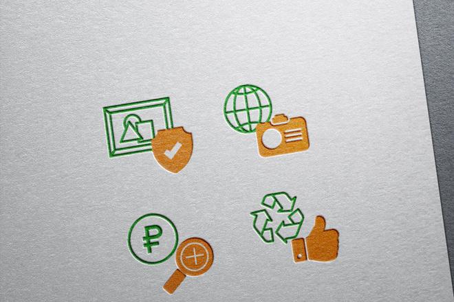 Нарисую иконки для сайта 38 - kwork.ru