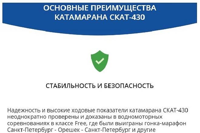Внесу исправления в вёрстку сайта 13 - kwork.ru