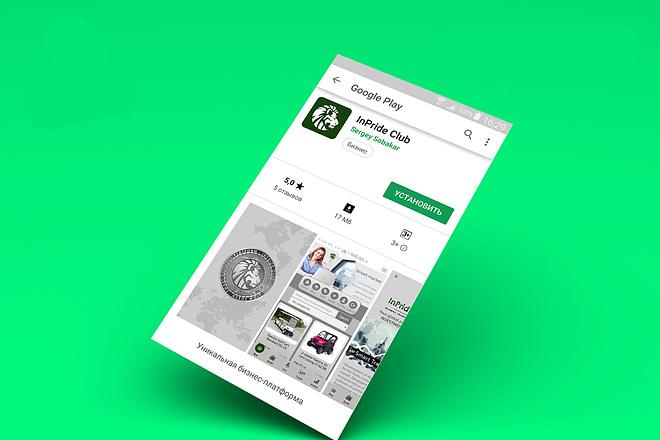Грамотно опубликую приложение на Google Play на ВАШ аккаунт 35 - kwork.ru