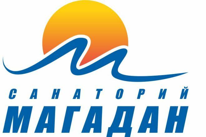 Отрисовка логотипов 5 - kwork.ru