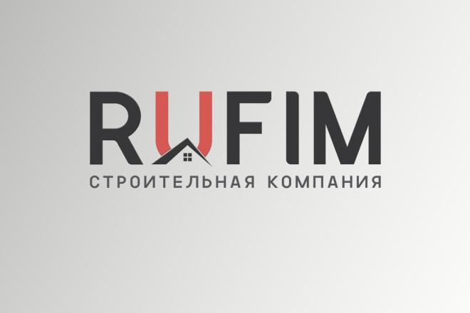 Экспресс логотип 3 - kwork.ru