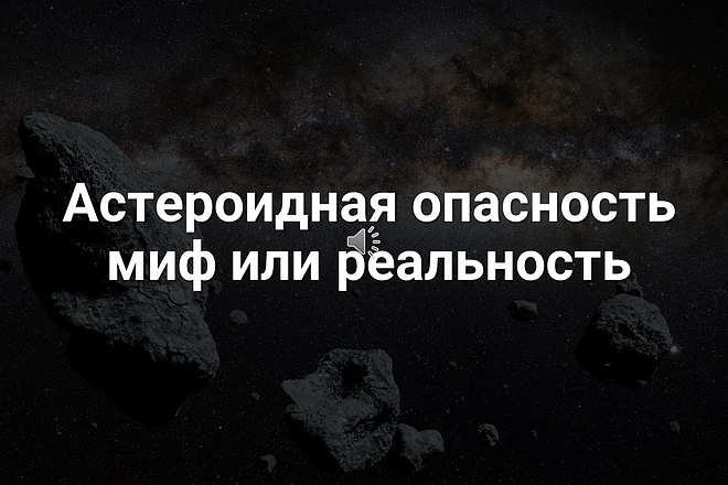 Разработка стильных презентаций 1 - kwork.ru