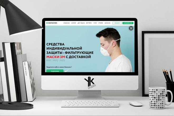 Лендинг под ключ, крутой и стильный дизайн 6 - kwork.ru