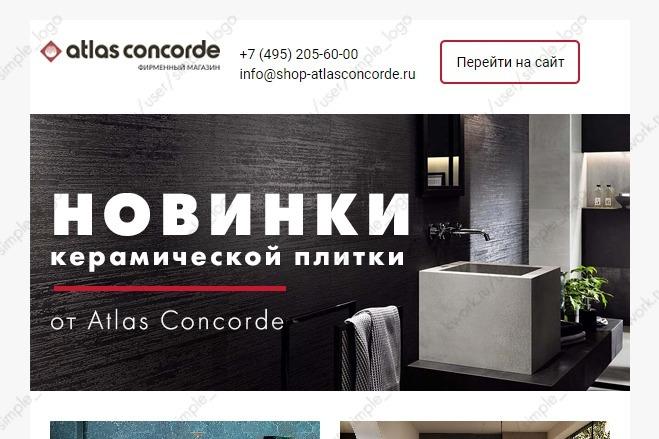 Html-письмо для E-mail рассылки 22 - kwork.ru