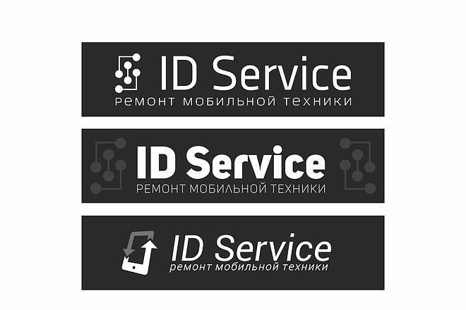 Дизайн для наружной рекламы 117 - kwork.ru