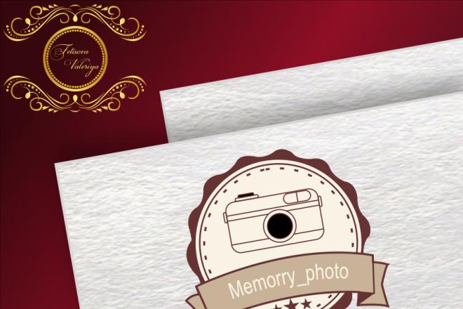 Логотип для Вас 8 - kwork.ru