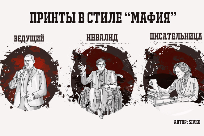 Создание иллюстрации в любой стилизации 6 - kwork.ru