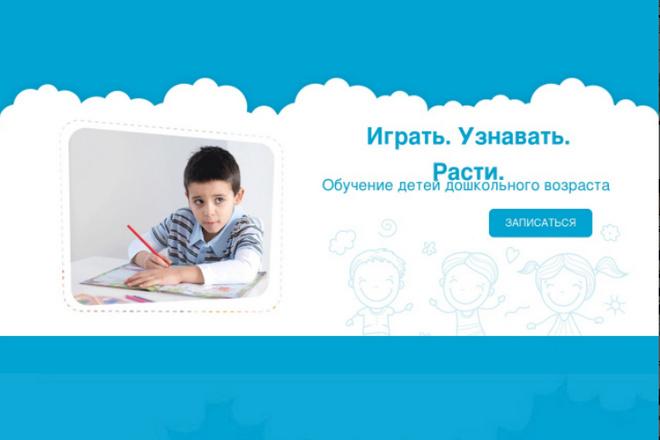 Разработаю продающий сайт на Tilda 5 - kwork.ru