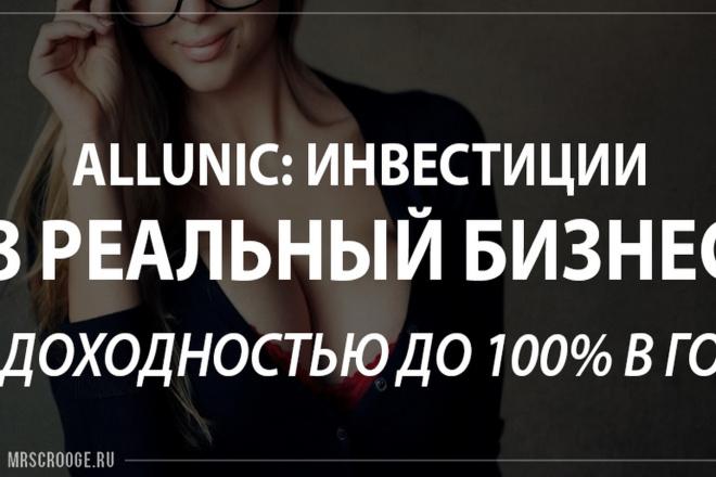 Создам лендинг на платформе Тильда 4 - kwork.ru