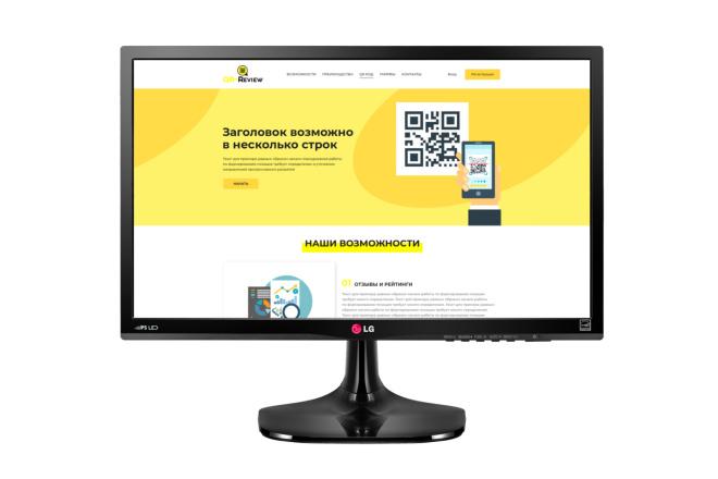 Сделаю дизайн страницы сайта 32 - kwork.ru