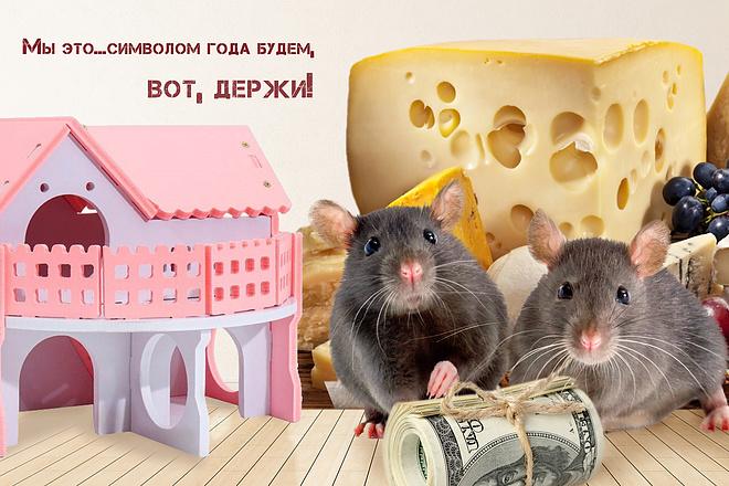 Изменение фона на фото 17 - kwork.ru