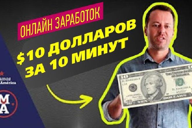 30 копий видео - каждый уникален для YouTube 1 - kwork.ru