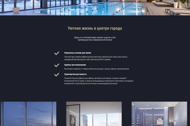 Создание сайта на WordPress 15 - kwork.ru