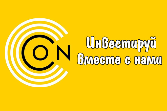 Оформление Telegram канала 8 - kwork.ru