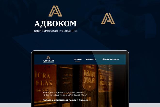 Разработка логотипа для сайта и бизнеса. Минимализм 84 - kwork.ru