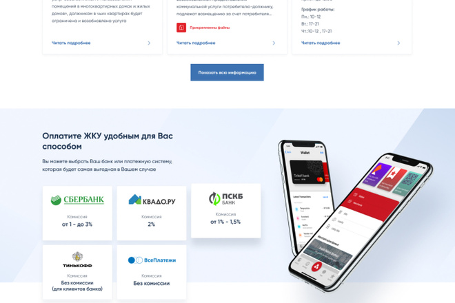 Дизайн сайтов в Figma. Веб-дизайн 32 - kwork.ru