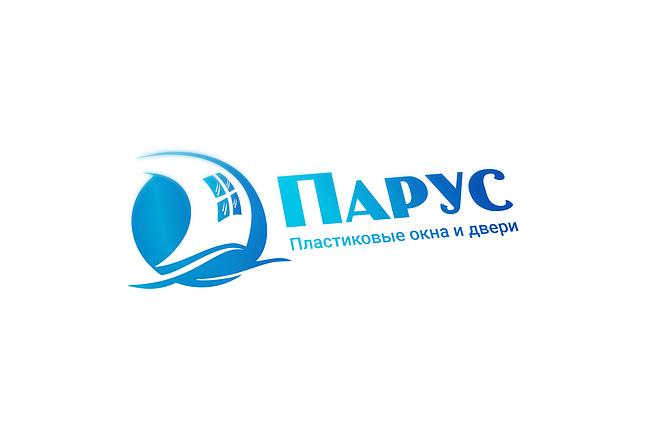 Креативный логотип со смыслом. Работа до полного согласования 77 - kwork.ru