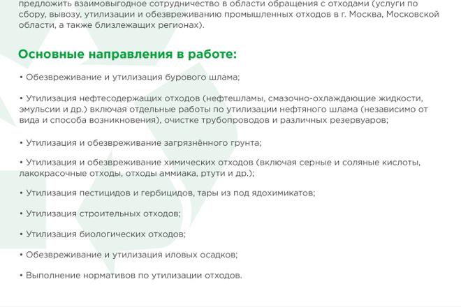 Создам дизайн коммерческого предложения 2 - kwork.ru